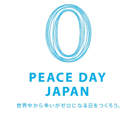 peacedayjapan_logo