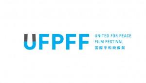 UFPFFlogo