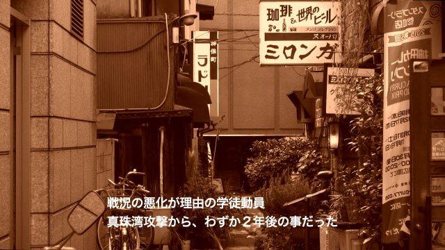 03_終戦7日後の昇進1