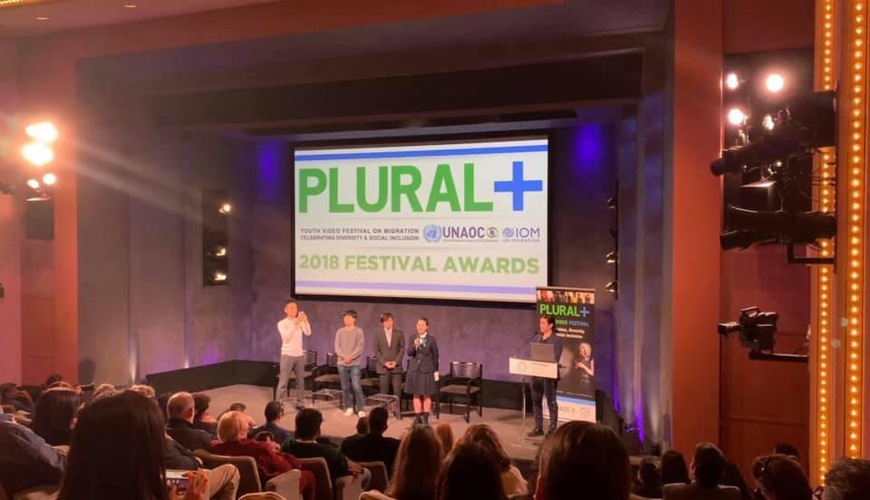 国連機関主催映像祭PLURAL+